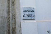 The Souks of Tunis